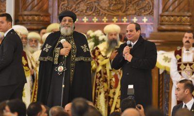 Abdel Fattah al-Sisi e Tawadros II