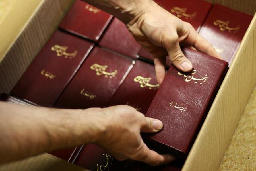 Bíblias contrabandeadas