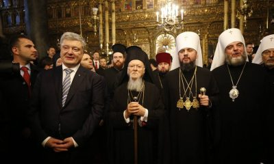 Líderes da Igreja Ortodoxa da Ucrânia