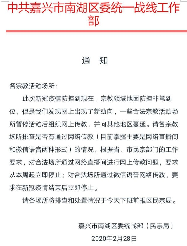 Cultos online são censurados ou banidos na China