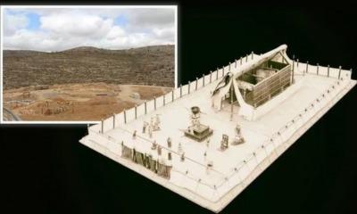 Antigo Tabernáculo de Israel
