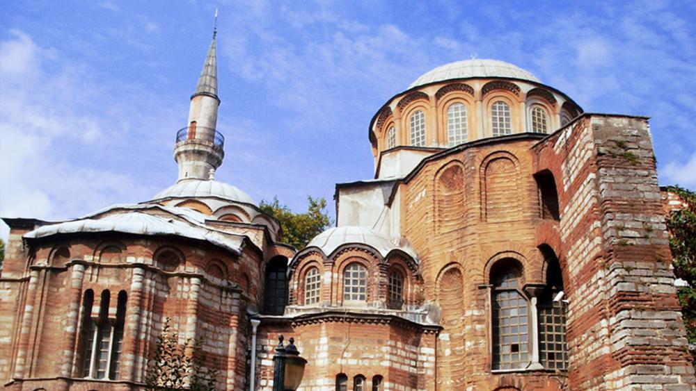 Igreja Bizantina do Santo Salvador