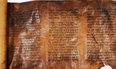 Manuscrito de Esther - Biblioteca Nacional de Israel