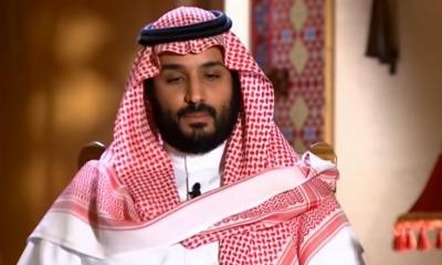Príncipe saudita Mohamed Bin Salman