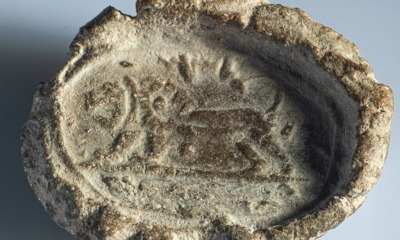 Selo de Jeroboão II