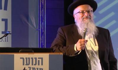Shmuel Eliyahu