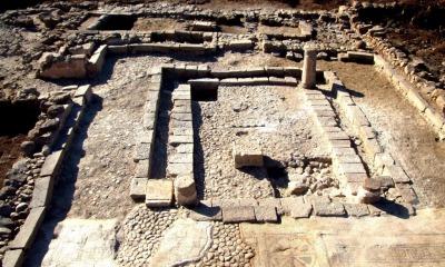 Sítio arqueológico de Magdala